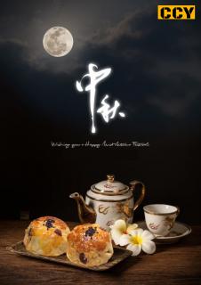 月圓人團圓,金朝陽祝福大家中秋佳節快樂~